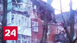 Жильцы дома в Таганроге, где произошел взрыв газа, размещены в детском саду