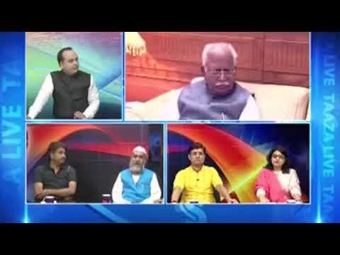 Maulana Abutalib Rahmani Interview on TV