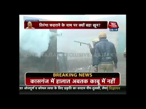 Violence Erupts Again In Kasganj, Security Forces On Snooze ?