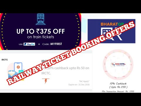 PayPal Train Tickets Offer: Get Rs 500 Cashback on Booking Train