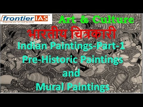 Frontier IAS Art and Culture Indian Paintings (Part-1) in  hindi