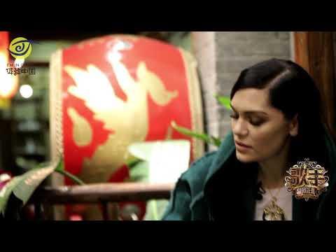 Jessie J in Changsha, China