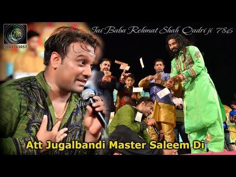 Master Saleem | Mela Maiya Da | Live Jugalbandi | Att Performance This week 2016 Full HD | SR Media