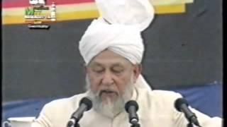 Jalsa Salana Germany 1994 - Concluding Address by Hazrat Mirza Tahir Ahmad (rh)