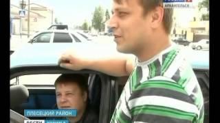 24 07 13 Вести Плесецк