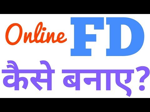 How to Do Fixed Deposit FD in HDFC Online Through Net Banking