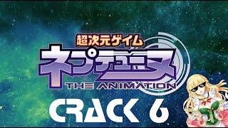 Hyperdimension Neptunia: The Animation Crack 6