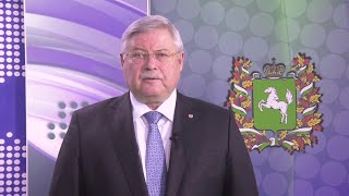Обращение губернатора кжителям Томской области