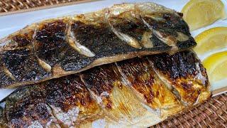 (고등어구이) 비린내 연기없이 생선 맛있게 굽는법 | …