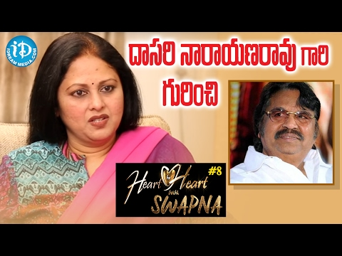 Actress Jayasudha About Dasari Narayana Rao || Heart To Heart With Swapna