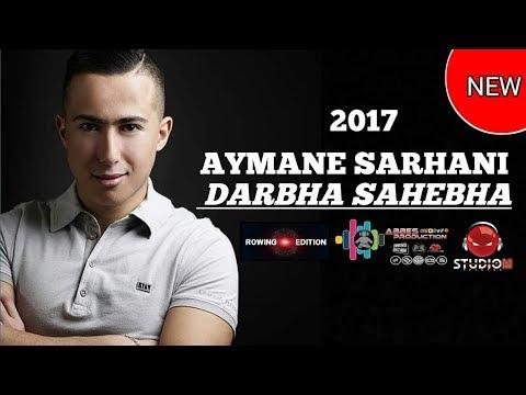 Aymane Serhani - DRABHA SAHEBHA PAROL