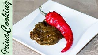 Универсальная острая аджика | Hot Pepper Sauce Recipe (Adjika)