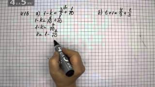 Упражнение 416. Вариант А. Б. Математика 6 класс Виленкин Н.Я.