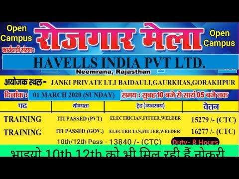 Havells Indian Private Limited Neemrana Rajasthan