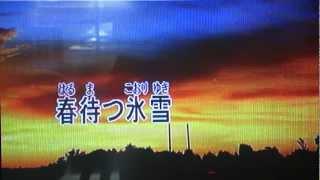 私の愛唱歌 津軽恋女 新沼謙治 カバー 立柳祐一.