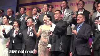 """Hong Kong International Film Festival 2013 Opening Ceremony - """"Ip Man: The Final Fight"""" Premiere"""