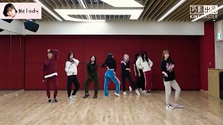 TWICE YES or YES Dance Mirror舞蹈鏡面版