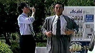 1996年ごろのアサヒ缶コーヒーJ.O.のCMです。柳葉敏郎さんが出演されて...