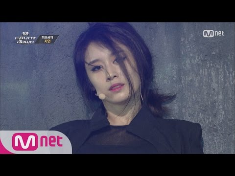 [STAR ZOOM IN] Flashy Hip Dance, Jiyeon 'Never Ever' 160527 EP.91