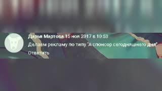 """Фан озвучка комиксов: """"Земля Королей"""" (часть 1)"""
