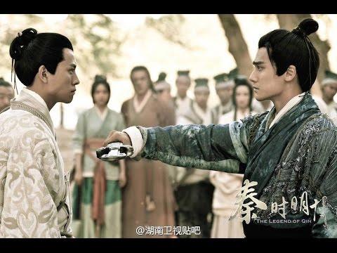 [Vietsub] Anh Ấy Không Hiểu - Thiếu Vũ x Thiên Minh - Tần Thời Minh Nguyệt