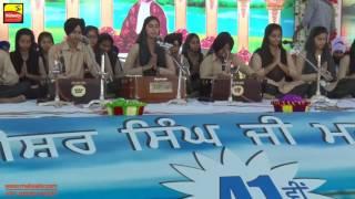 PEHOWA (Haryana) ! BARSI of SANT BABA ISHER SINGH JI RARA SAHIB WALE -2016 ! Part 2nd ! Full HD !