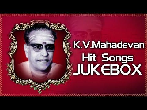 K.V.Mahadevan Hit Songs || Jukebox