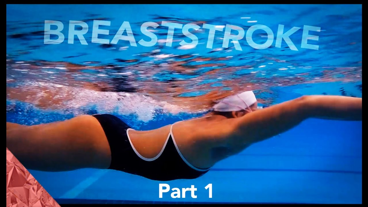 Freestyle swimming tutorial. Hands. Part 1. How to improve your.