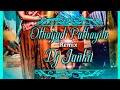 Othayadi Pathayila Remix Song (Dj-Jankit)   New Mixx   2k19 💞
