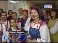Вести. Киров (Россия-24) 06.11.2018 (ГТРК Вятка)