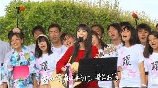 http://www.miwa-web.com/ 15th single「希望の環(WA)」2014.11.12REL...