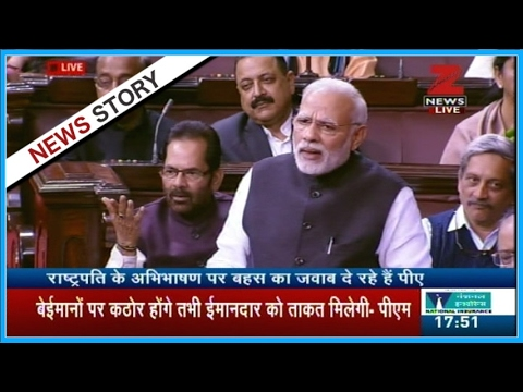 Watch: PM Narendra Modi addresses Rajya Sabha