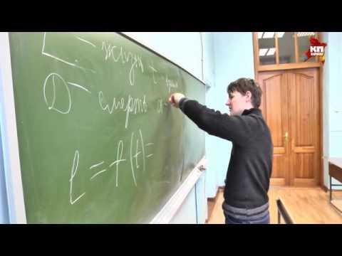 Уральский студент пытается