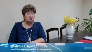 видео СНИЛС и пенсионное страховое свидетельство