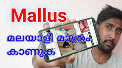 Mallus only | മലയാളീസ് മാത്രം  കാണുക