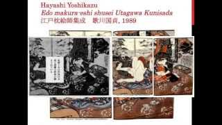 This video documents the lecture 'Enjoying Shunga: The Public Recep...