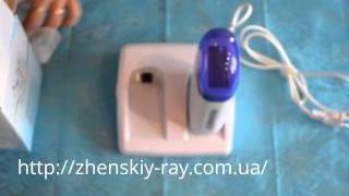 Воскоплав катриджный двойной(Более 2000 товаров у нас на сайте http://zhenskiy-ray.com.ua/ http://vk.com/manikurniy., 2013-06-25T19:38:16.000Z)