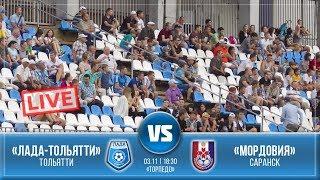 Lada Togliati vs Mordovia Saransk full match
