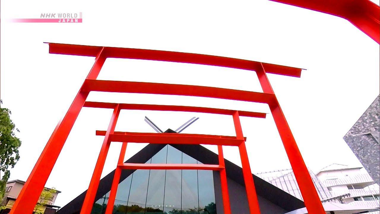 Download The Kengo Kuma Monologue: My Principles of Architecture - NHK WORLD-JAPAN