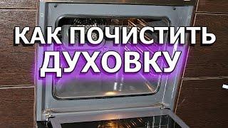 видео Противни для духовки, дека для плит