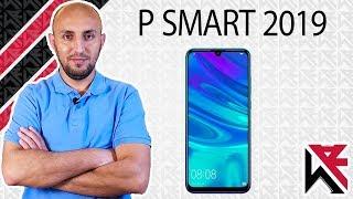 إنطباعي عن هاتف هواوي بي سمارت 2019 - Huawei P smart 2019