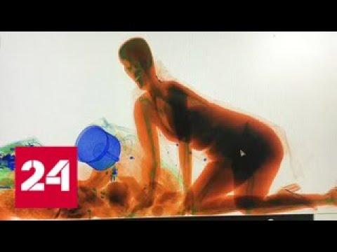 Китаянка залезла на вокзале в сканер вместе с багажом - Россия 24 - Смотреть видео онлайн