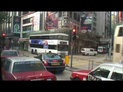 Hong Kong Tour 2011