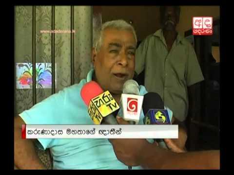 Sri Lankan engineer released by kidnappers in Nigeria