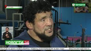 Мастер класс от победителя Кубка России по пауэрлифтингу