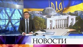 В Конституционный суд Украины поступил иск депутатов на досрочный роспуск Рады.