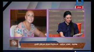 """برنامج هي   """"مصر بالوردي""""  احتفالية عالمية امام الاهرامات للتوعية بخطر سرطان الثدي"""