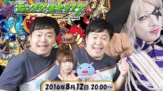 『ホリプロコムのお笑いゲーム実況』8月12日スタート! https://goo.gl/...