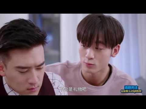 [ENG/CC] I like you do you know that EP07 You Ning Tian Qi (宥宁 天奇) Cut