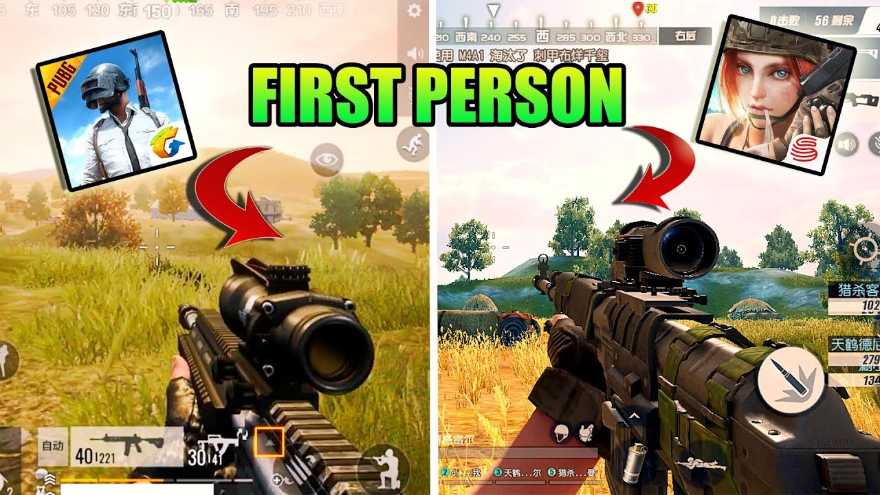 [FIRST PERSON] PUBG MOBILE VS RULES OF SURVIVAL